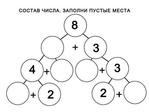 Превью 1 (604x453, 79Kb)