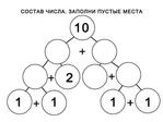 Превью 3 (604x453, 77Kb)