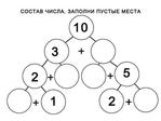 Превью 5 (604x453, 79Kb)