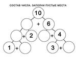 Превью 7 (604x453, 78Kb)