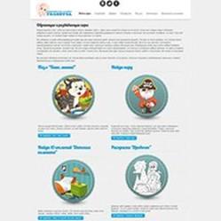 10 лучших сайтов для развития детей