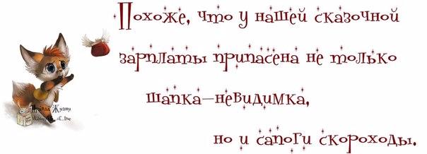 1371065264_frazki-30 (604x218, 99Kb)