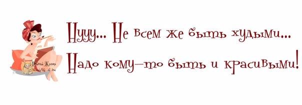 1371065317_frazki-29 (604x210, 76Kb)