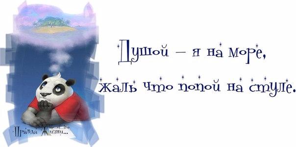 1371065323_frazki-11 (604x301, 97Kb)