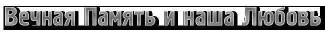 РіРµ (650x74, 33Kb)