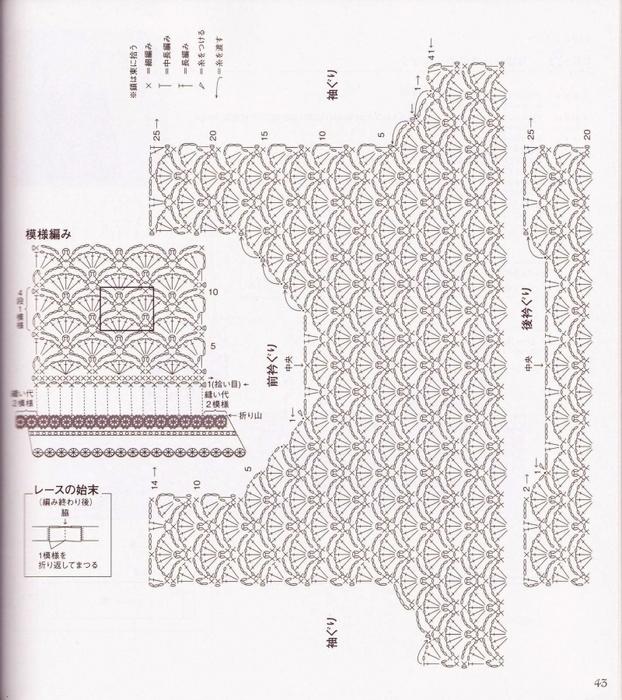 китайские схемы крючком/3071837_43 (622x700, 333Kb)