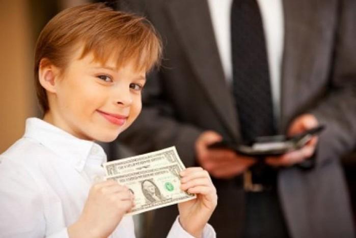 Первые деньги — истории из жизни