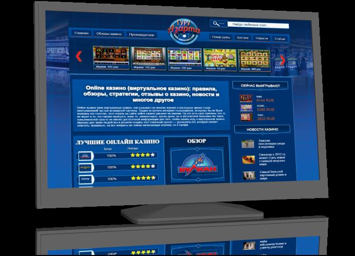 онлайн казино/3726595_prggg (692x499, 243Kb)