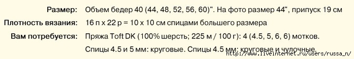 K89xhZ5plgE (700x117, 68Kb)