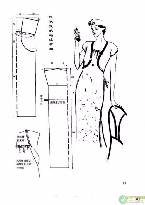 Выкройки для хб ткани