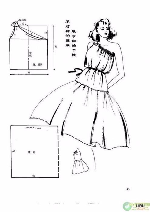 Как сшить сарафан для женщины своими руками для начинающих выкройки фото 515