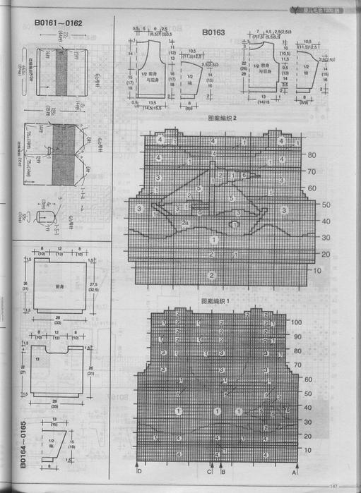 схемы вязания спицами/3071837_p147 (511x700, 243Kb)