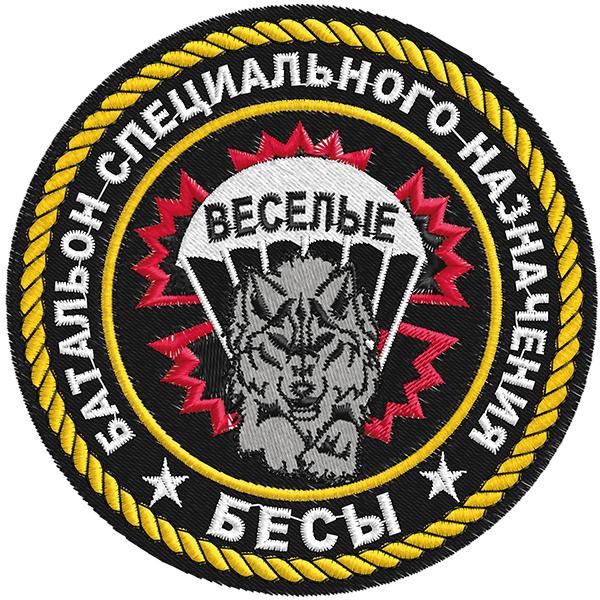 4312828_shevronspetsnazanovorossiibatalonbesy5 (600x600, 442Kb)