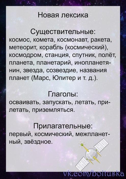 2804996_x4YjQTK43Sk (495x700, 82Kb)