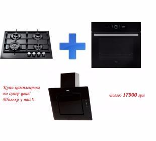 AKT6465-NB-310x280 (310x280, 30Kb)