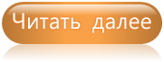 1491228839_cooltext238009495990157 (181x69, 13Kb)