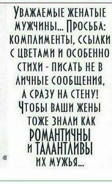 4498623_avLaSjRE9vs (366x600, 29Kb)