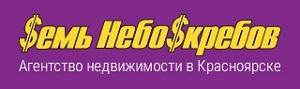 4348437_3nedvizhobject2 (300x89, 16Kb)