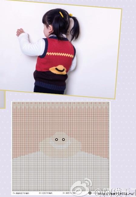 Вязание с аппликацией для детских нарядов (6) (448x646, 182Kb)