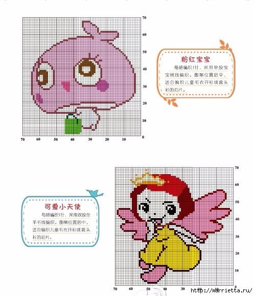Вязание с аппликацией для детских нарядов (10) (499x578, 175Kb)