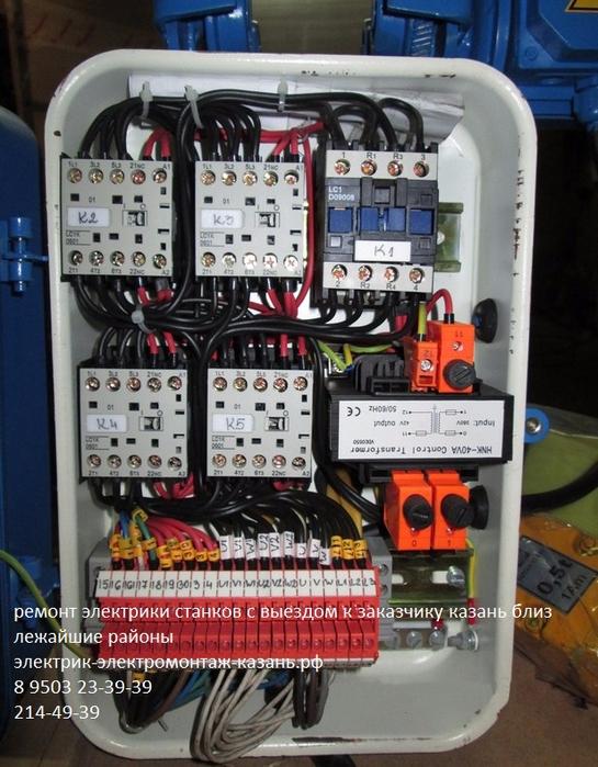 remont stanca kazan 89503233939 (545x700, 440Kb)