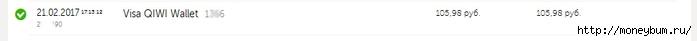 rgame | Выплата 105.98 рублей/3324669_rgame (700x41, 14Kb)