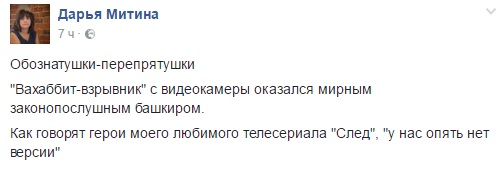 Теракт в Санкт-Петербурге/2178968_Leningrad2 (503x174, 25Kb)
