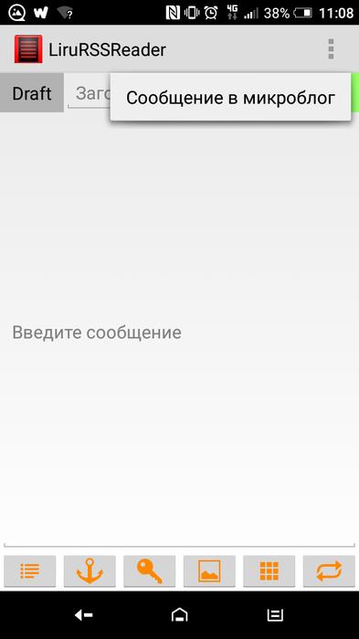 Screenshot_20170404-110810 (393x700, 45Kb)