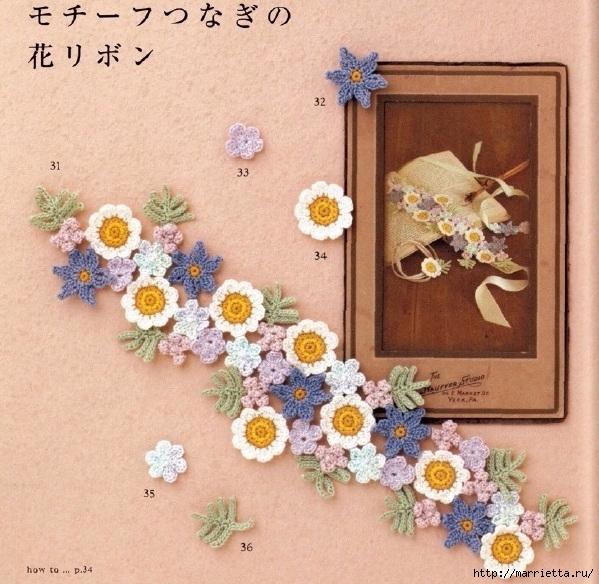 Ободок из цветочных мотивов для украшения летней шляпки (6) (599x584, 271Kb)