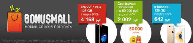 img1 (650x145, 17Kb)