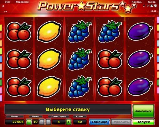 2. Power Stars (508x404, 303Kb)