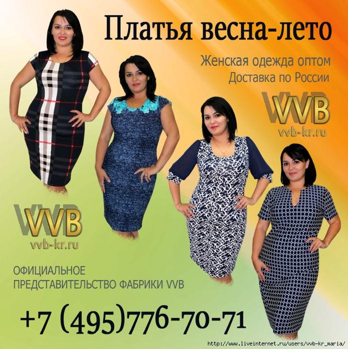 vvb-kr.ru платье весна-лето (698x700, 400Kb)