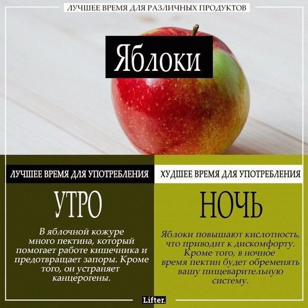 3768849_vremya_yab (604x604, 89Kb)