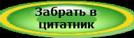 e35acb78afc6 (192x55, 18Kb)