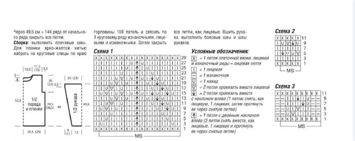 Fiksavimas.PNG2 (700x278, 147Kb)