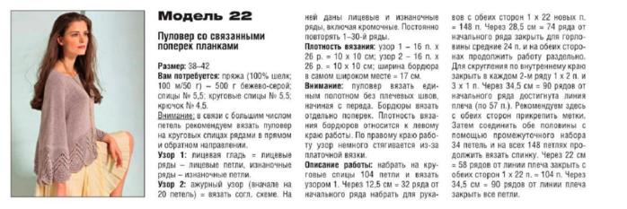 Fiksavimas.PNG1 (700x233, 212Kb)