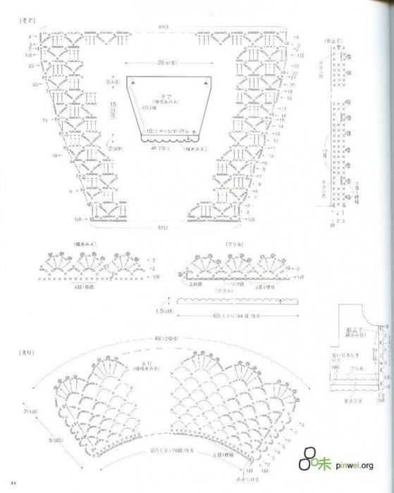 китайские схемы крючком/3071837_44 (559x700, 179Kb)
