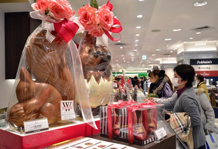 день святого валентина в японии шоколад 2 (700x477, 381Kb)