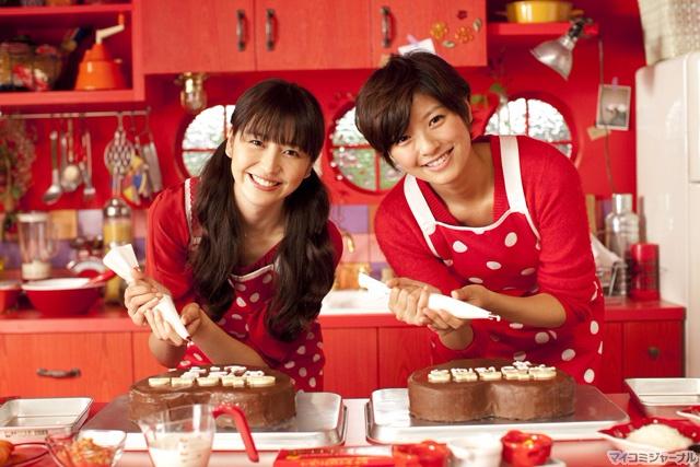 день святого валентина в японии шоколад 6 (640x427, 323Kb)