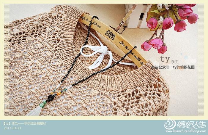 Вышивка крестиком по вязанию крючком