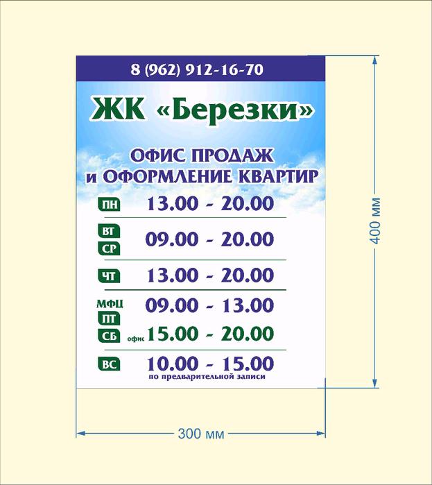 о_березки2 (623x700, 226Kb)