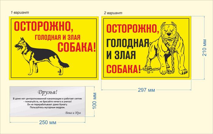 о_табл 13 (700x440, 217Kb)