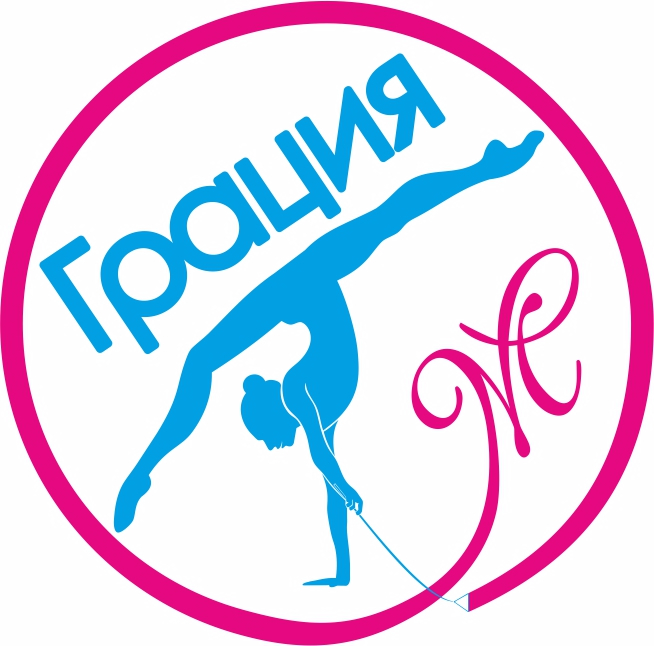 грация_лого (654x646, 272Kb)