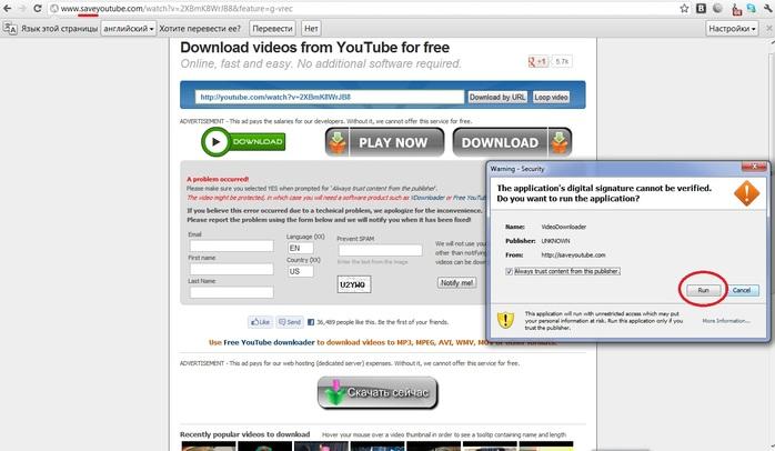 youtube (700x406, 74Kb)