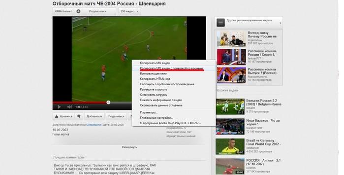 youtube2 (700x355, 65Kb)