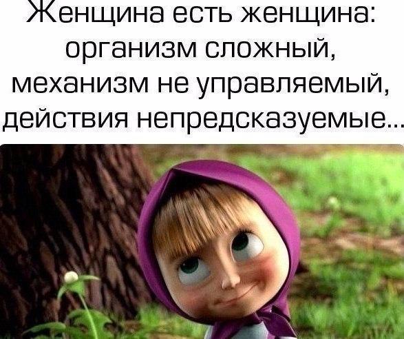 1396466651_frazochki-9 (587x492, 240Kb)