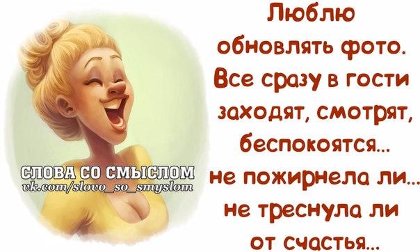 1396466708_frazochki-7 (604x362, 206Kb)