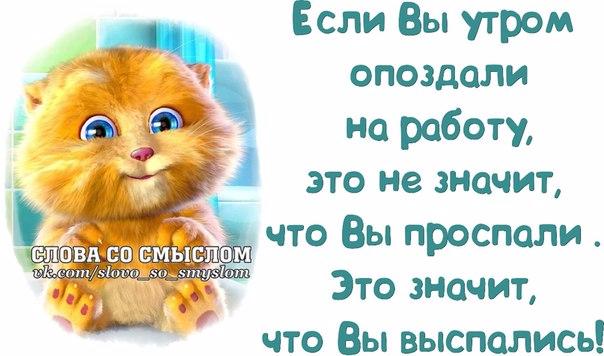 1396466719_frazochki-1 (604x356, 205Kb)