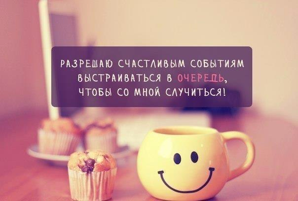 1396466727_frazochki-23 (604x408, 148Kb)