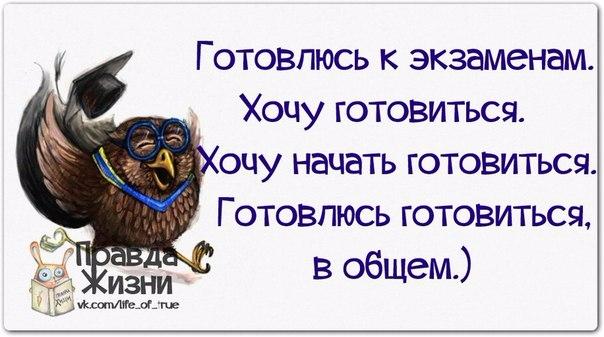 1396466733_frazochki-21 (604x337, 185Kb)